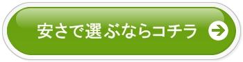 button_001_1